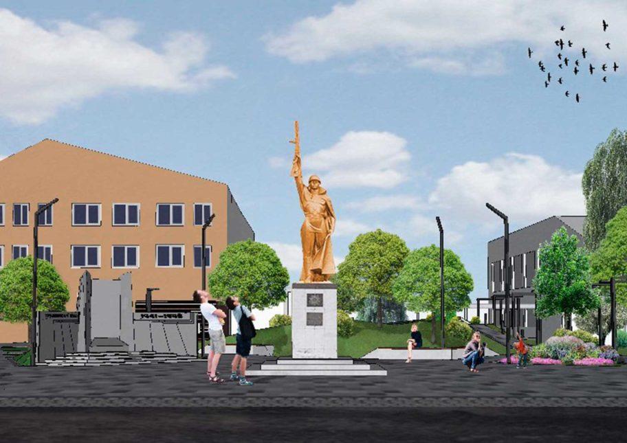 Сквер с памятником солдату-освободителю [Тюменская область]