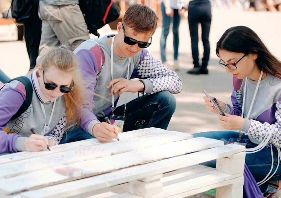 Площадка «Волонтерство развития территорий» на Большом летнем фестивале добровольцев
