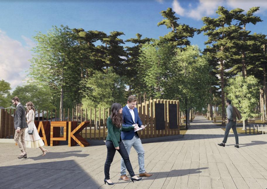 Проект создания комфортной городской среды на территории Центрального парка в городе Заводоуковск [Тюменская область]